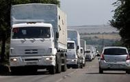 СНБО: Российский гумконвой не вывозил оборудование луганских заводов