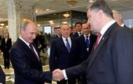 Началась встреча Порошенко и Путина