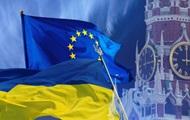 Россия надеется изменить текст Соглашения об ассоциации Украины с ЕС