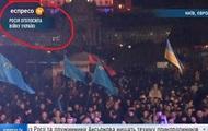 «РФ ввела войска» или EPIC FAIL украинской пропаганды