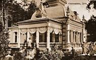 Корреспондент: Деревня горожан. 100 лет назад Киев охватил дачный бум