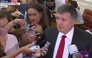 Аваков: Семьи погибших в АТО получат квартиры и более полумиллиона гривен