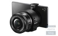 В сети появились первые фото новой камеры Sony для смартфонов