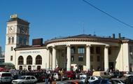 В Киеве утром не работала станция метро Вокзальная из-за сообщения о минировании