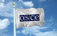В ОБСЕ призвали Россию поддержать территориальную целостность Украины