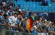 В Бразилии клуб исключили из розыгрыша Кубка из-за расизма фанатов