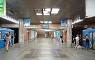 На станции столичного метро Петровка вновь ищут взрывчатку