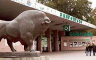 Киевский зоопарк перенесут за город – СМИ