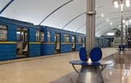 Станция метро Дарница закрыта из-за