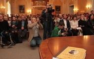 Во Львове открылся Форум издателей