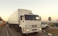 В Красном Кресте подтвердили, что не сопровождают второй гумконвой в Украину