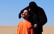 18+! Боевики ИГИЛ убили еще одного иностранца