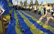 В Мариуполе прошли несколько акций в поддержку единства Украины