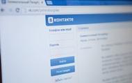 ВКонтакте заблокировал 226 тысяч аккаунтов из-за утечки паролей