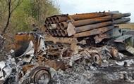 В районе урочища Красная Поляна обнаружены останки 14 украинских солдат