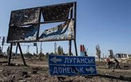 Шаткие надежды на мир на востоке Украины - репортаж ВВС