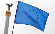 Ратификация Соглашения об ассоциации Украины с ЕС - видео