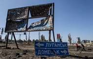 Обнародован законопроект об особом статусе отдельных районов Донбасса