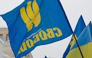 В Свободе рассказали, почему не голосовали за законы о статусе Донбасса и амнистии