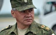 Шойгу заявил о развертывании войск в крымском направлении