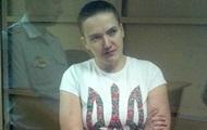 Суд рассмотрит жалобу Савченко на назначение психиатрической экспертизы