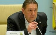 Президент Федерации футбола: Будем просить принять максимальные санкции к РФС