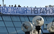 Яценюк рассказал, кто попадет под действие закона о люстрации