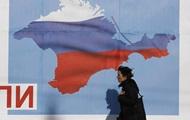 Россия национализировала 170 туристических государственных объектов в Крыму