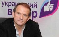 Реальным шагом по децентрализации власти мог бы стать двухпалатный парламент – Медведчук