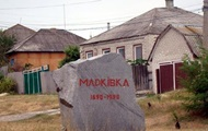 На Луганщине обстреляли из гранатомета дом районного головы