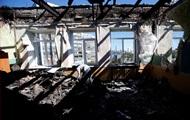 iPhone-сумасшествие и новые удары по Донецку: фото дня