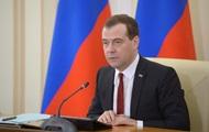 Європа заплатить за санкції часткою на російському ринку - Медведєв