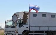 У Донецьку завершили розвантаження першої партії гуманітарної допомоги Росії - ЗМІ