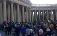 В Петербурге начался Марш мира