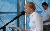 Тимошенко предложила свою кандидатуру на пост министра обороны