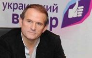 Перемирие на Донбассе имеет шансы перерасти в крепкий и прочный мир - Медведчук