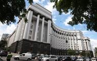 Украинские санкции коснутся 209 российских компаний и тысячи физлиц