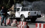 Перед инаугурацией президента Афганистана в Кабуле прогремел взрыв