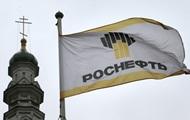 Роснефть консервирует Лисичанский НПЗ в Луганской области