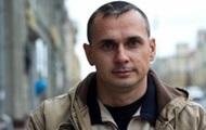 Суд Москвы продлил арест украинского режиссера Сенцова