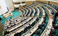 СМИ: Российские сенаторы отказались от официальных поездок в США