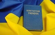 Венецианская комиссия обнародует отчет об изменениях в Конституцию Украины после выборов в Раду