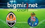 Шахтер – Порту – 1:0 онлайн трансляция матча второго тура Лиги чемпионов