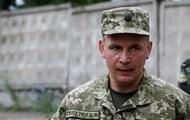 Гелетей устроил скандал на комиссии по Иловайску
