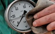 Трехсторонние переговоры по газу на этой неделе не состоятся