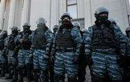 У Києві побилися колишні  беркутівці  і футбольні ультрас