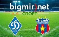 Динамо – Стяуа – 0:0 - онлайн трансляция матча второго тура Лиги Европы