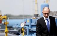 Яценюк: Украина не получает российский газ уже четыре месяца