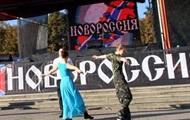 На площади Ленина в Донецке отметили
