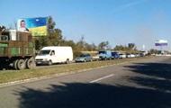 При въезде в Мариуполь образовалась огромная пробка